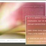 Making an interfaith ketubah with Hebrew, English, and Latin