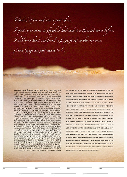 Lori and Seth customized the Horizon Ketubah