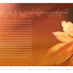 new design option for Autumn Gold ketubah