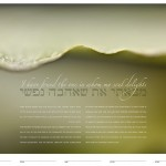 The Resonance Ketubah by Daniel Sroka www.modernketubah.com