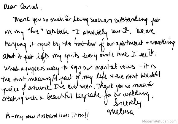 Modern ketubah testimonial from ModernKetubah.com
