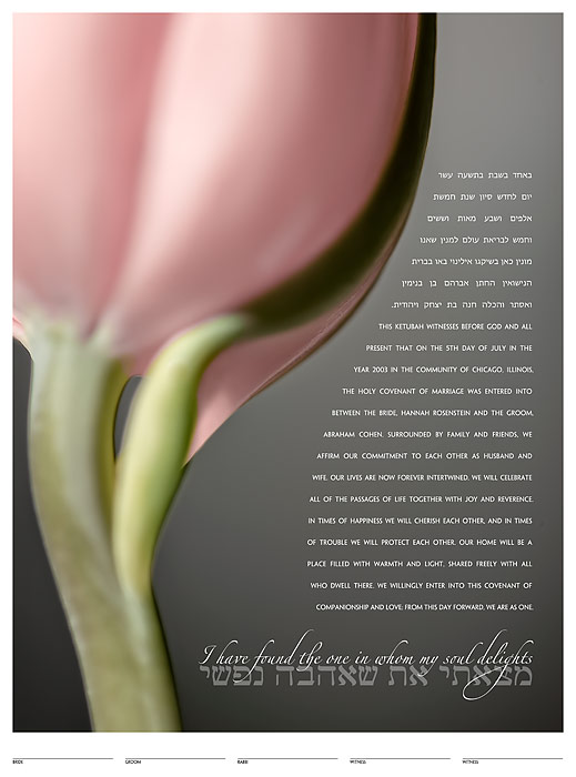 The Tulip Ketubah: a fine art ketubah created by Daniel Sroka of ModernKetubah.com for couples of all faiths and cultures.