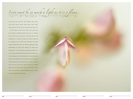 The Wildflower Ketubah: a modern ketubah design by Daniel Sroka