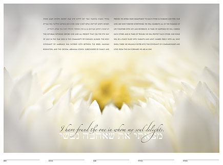 The Dahlia fine art ketubah by Daniel Sroka
