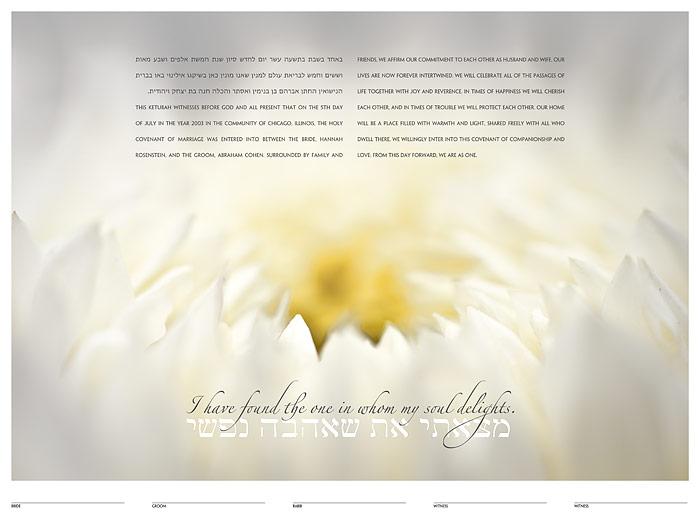 The Dahlia Ketubah: a fine art ketubah created by Daniel Sroka of ModernKetubah.com for couples of all faiths and cultures.