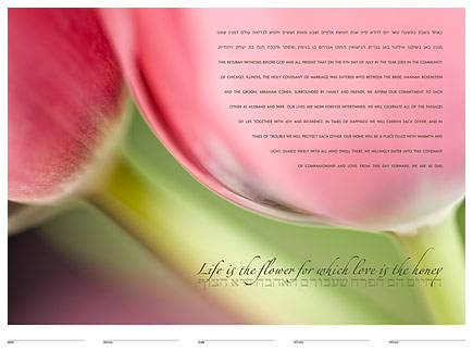 The Twin Tulips Ketubah: a modern ketubah design by Daniel Sroka