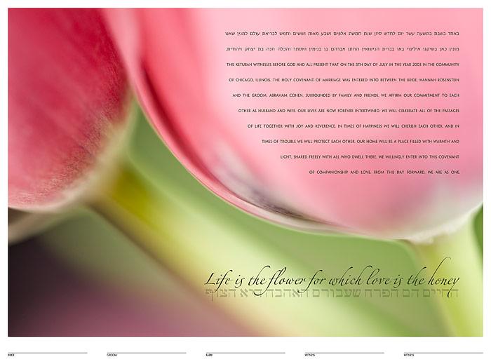 Twin Tulips Ketubah