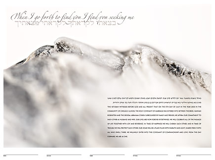 White Mountain ketubah by Daniel Sroka