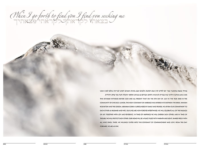 White Mountains Ketubah