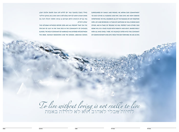 The Winter Sea Ketubah