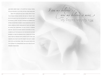 Soft Rose (grey) ketubah by Daniel Sroka