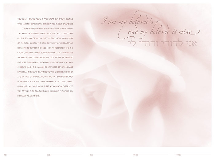 The Soft Rose Ketubah: a fine art ketubah created by Daniel Sroka of ModernKetubah.com for couples of all faiths and cultures.
