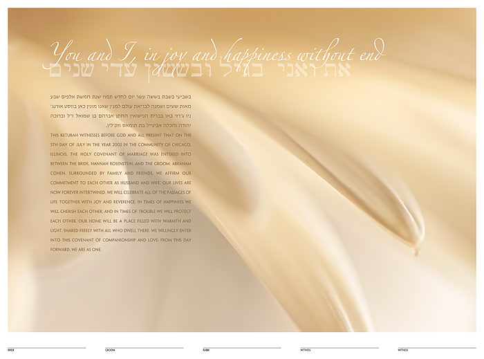 The Petals Ketubah: a fine art ketubah created by Daniel Sroka of ModernKetubah.com for couples of all faiths and cultures.