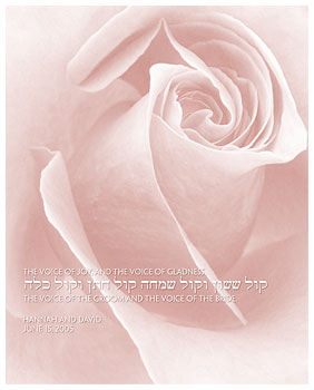 a fine art gift print of your ketubah